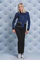 Костюм спортивный женский Love джинс, фото 1