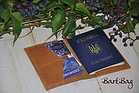 """Кожаная обложка для паспорта """"Пит"""""""