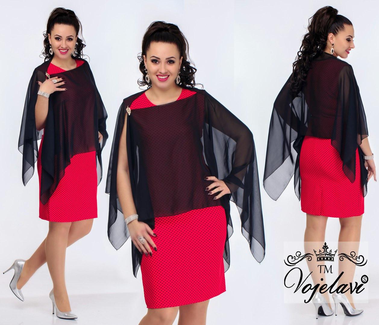 e7622a565fd Весеннее платье с накидкой + брошка 48-54 - Гипермаркет товаров. Цены от  производителя