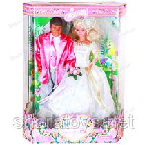 Кукла Сьюзи и Майк  Счастливые молодожены