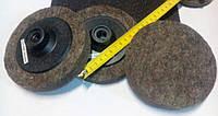 Войлок 125 мм М14 диск полировальный на болгарку и шлифовальные машины