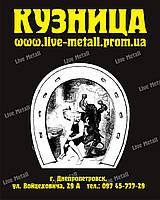 Монетное шоу - чеканка монет с любым дизайном, фото 1