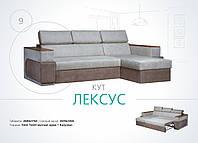 Угловой диван Лексус c нишами