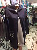 Женский кардиган с капюшоном! Синий, серый! 8414