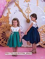 Детское нарядное платье BT-1125 - индивидуальный пошив