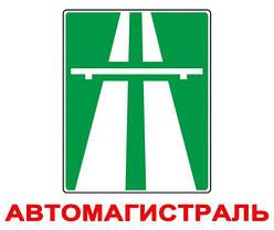 Комплект карточек «Дорожные знаки» МИНИ 60