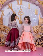 Детское нарядное платье BT-1130 - индивидуальный пошив