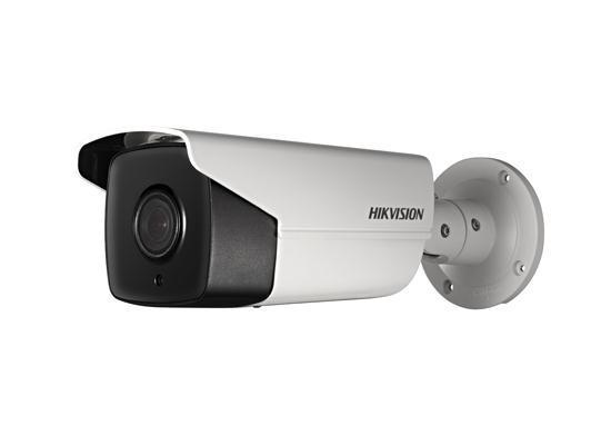 Hikvision DS-2CD4B26FWD-IZ