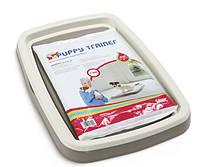 Savic ПАППИ ТРЭЙНЕР (Puppy Trainer) туалет для собак под пеленку пластикивый, 48х35х4 см