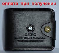 Кожаный бумажник BMW
