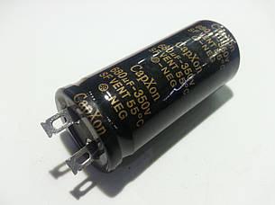 680mkf - 350v   LP 25*51  Capxon, 55°C