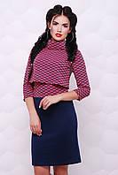 Офисный женский трикотажный костюм Jader FashionUp 42-48  размеры