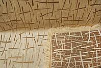 """Полуторное двустороннее покрывало (150*200) Гобелен. """"БАМБУК"""" цвет - песочный беж."""
