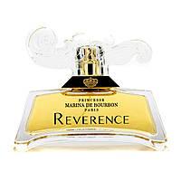 Оригинал Marina de Bourbon Reverence 100ml edp Марина Де Бурбон Реверанс
