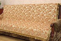 """Комплект """"Клематис"""" на мягкую мебель. Цвет - золото."""