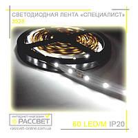 """Светодиодная лента """"Специалист"""" 3528 60 LED 4,8Вт/м IP20"""
