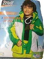 Комбинезон с курткой лыжный комплект, CRIVIT, размер 146/152,158/164, арт. Л-613