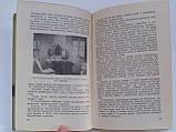 """Картамышев А. """"Косметический уход за кожей"""". 1956 год, фото 5"""