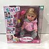 Интерактивный пупс кукла для девочек, игрушки