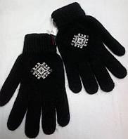 Перчатки с вышивкой оберегом Орнамент - монохром