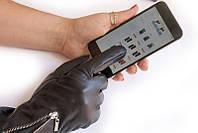 Сенсорные черные перчатки с украшением