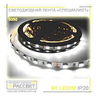 Светодиодная лента Специалист 5050 60 LED/m 14,4W/m IP20 (для подсветки и освещения)