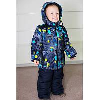 Зимний комбинезон для мальчика Лидер, на меховой подстежке, цвет синий