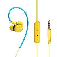 Наушники вакуумные QKZ DM100 жёлтый