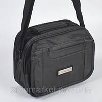 Отличная фирменная сумка через плечо фирмы JIA JUN