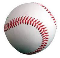 Мячи бейсбольные