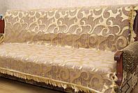 """Набор покрывал """"Виток"""" на диван и два кресла. Цвет - бежевый."""