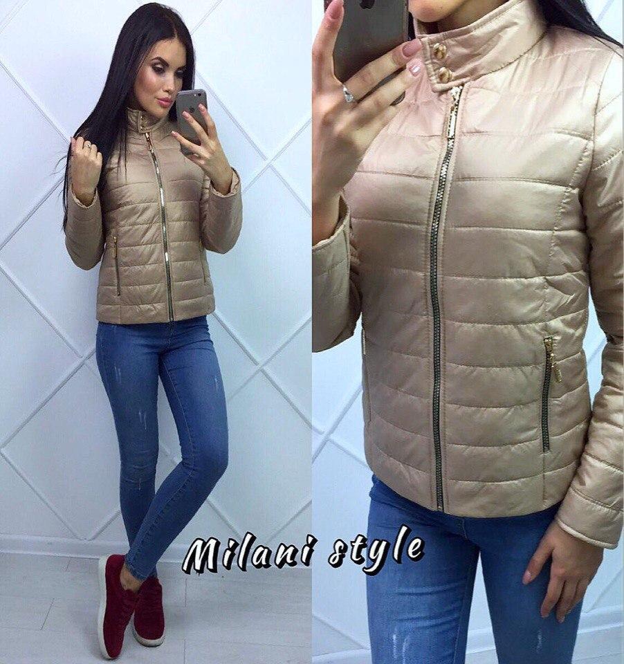 c85e96bf5bf4 Женская демисезонная куртка на молнии, утеплитель синтепон - Модный  гардероб в Харькове