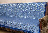 """Покрывала """"Виток"""" на диван и два кресла.  Цвет - синий."""