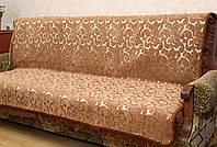 """Комплект покрывал на мягкую мебель """"Виток"""". Цвет - коричневый."""