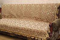 """Комплект гобеленовый """"Виток мелкий""""  на мягкую мебель.  Цвет - бежевый."""