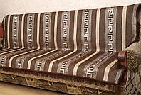 """Покрывала на диван и кресла """"Фараон"""". Цвет - коричневый."""