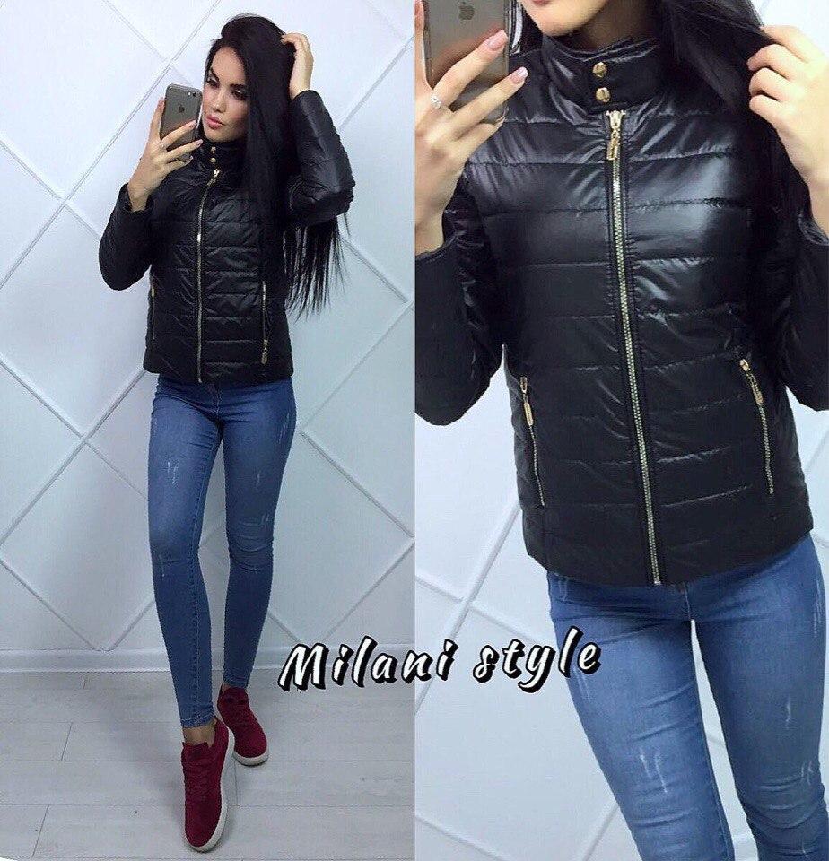 Женская демисезонная куртка на молнии, утеплитель синтепон - Модный гардероб в Харькове