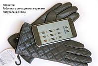 Модные женские перчатки - сенсорные