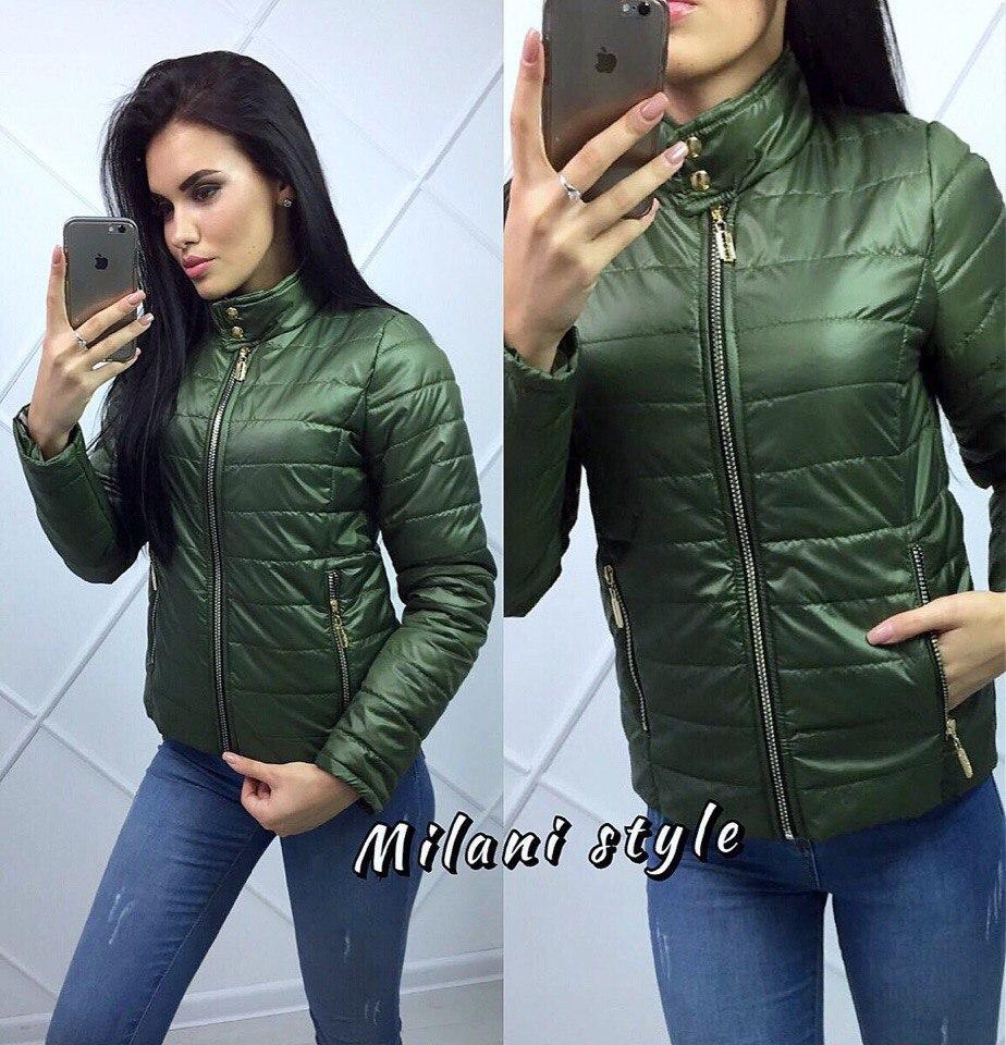 7fc85d3ab49 Женская демисезонная куртка на молнии