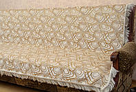 """Покрывала """"Триде"""" на диван и два кресла. Цвет - белое золото."""