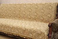 "Дивандек ""Триде"" на диван и кресла. Цвет - золото."