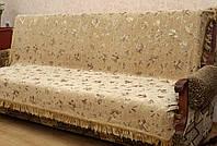 """Покрывала""""Магнолия"""" на мягкую мебель. Цвет - золотой."""