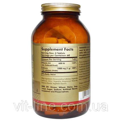 Solgar, Цитрат кальция с витамином D3, 240 таблеток, фото 2
