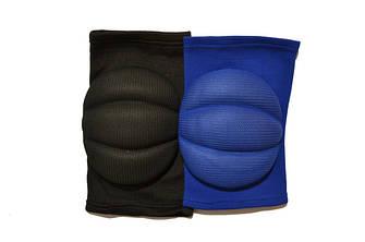 Защита волейбол