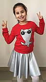 Детский костюм для девочки Совушка (батник+ юбка)  122-140 см