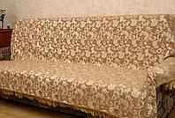 """Набор покрывал """"Клематис"""" на большой диван и 2 кресла.  Цвет - кофейный."""
