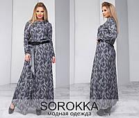Вязаное платье в пол