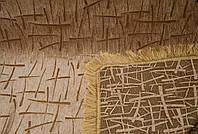"""Двустороннее гобеленовое покрывало """"Бамбук"""", цвет - бежевый, размер 160*220"""