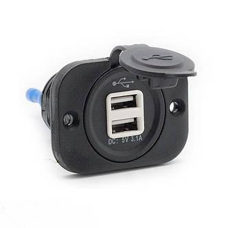Зарядное для портативных устройств, фото 2
