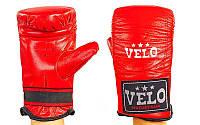 Снарядные перчатки Кожа VELO ULI-4005 (р-р S-XL, синий, красный)